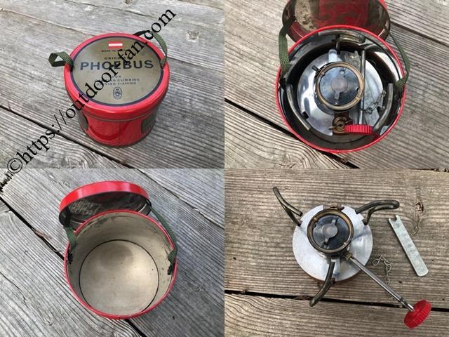 ホエーブス725の収納缶