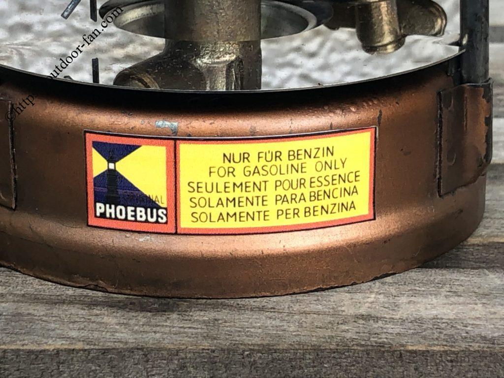 ガソリン指定デカール